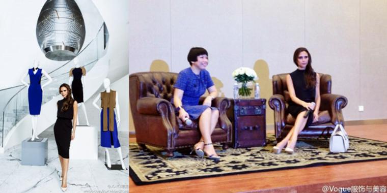CANDID 22 JUIN 2013 - BEIJING / CHINE Victoria Beckham est arrivée en Chine aujourd'hui ! Attendue par quelques fans avec des banderoles à son arrivée, Victoria n'ai pas passée inaperçu à l'aéroport de Beijing. David est déjà là-bas depuis ce début de semaine, je me doute bien qu'on va les voir ensemble d'ici quelques jours ! LOOK - Victoria porte un chemisier blanc de sa collection AW/13, un pantalon bleu pastel, un manteau long manches courtes de sa dernière collection de prêt-à-porter AW/13, des escarpins Manolo Blahnik et accessoirises sa tenue avec un sac et une paire de lunettes de soleil de sa propre griffe, collection SS/13. TOP / FLOP ?
