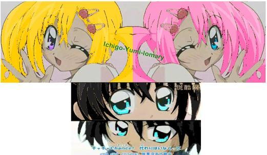 Chapitre 2: Saku et Sakura !