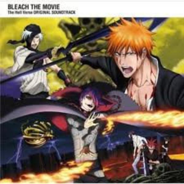 Bleach film4