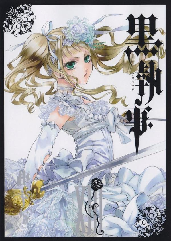 ♥ Kuroshitsuji-> Elisabeth ♥