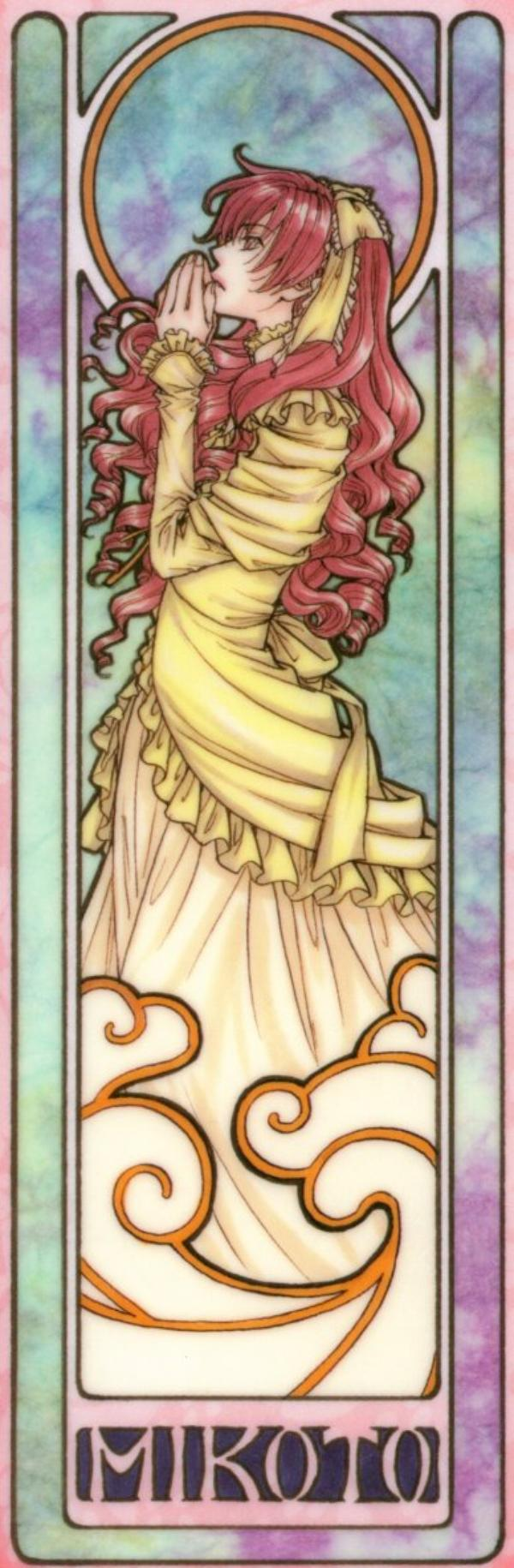 ♥ Princess Princess --> Mikoto, Tohru, Yujirou ♥