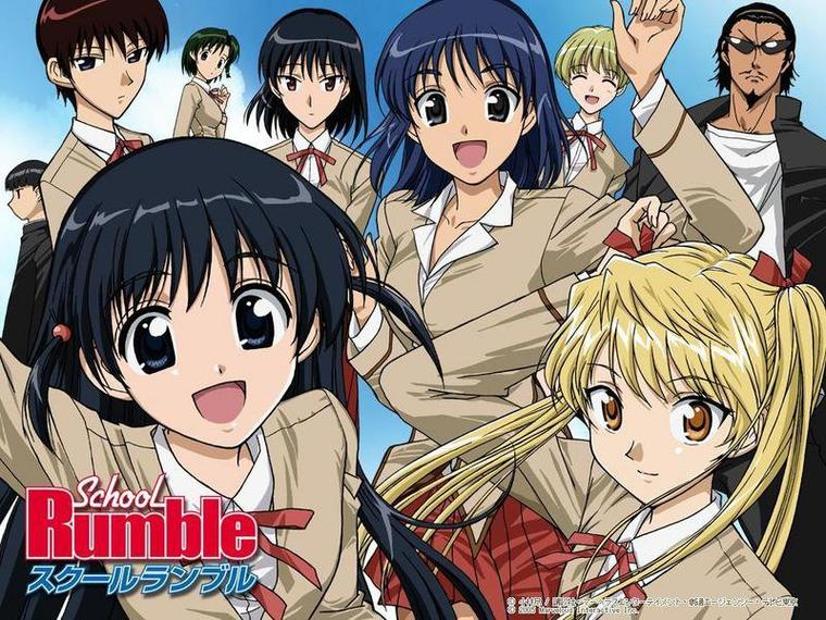 ♦ School Rumble ♦