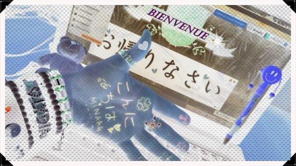 Konichiwa sur mon blog mina-san ^^