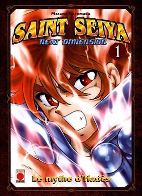 Ces séries manga beaucoup trop lentes mais dont on veut savoir la suite