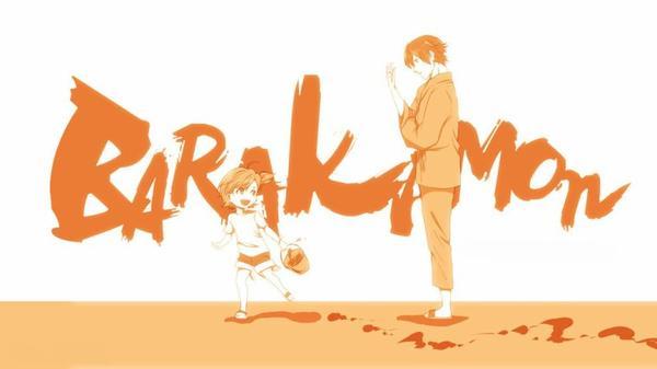 ✿ Barakamon : Mon avis !