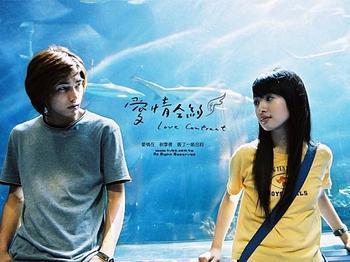 Love Contract ~ 爱情合约
