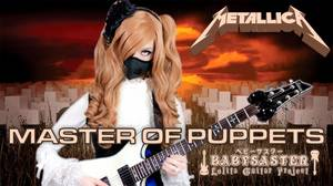 ✠... 【Metallica】 - 「Master Of Puppets」 Guitar Cover † BabySaster …✠