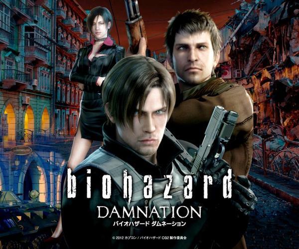 Resident Evil:Damnation