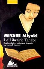 Miyuki Miyabe 4 Weeks