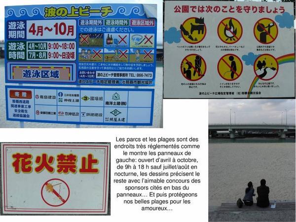 Pourquoi le Japon est si propre ... L'action publique