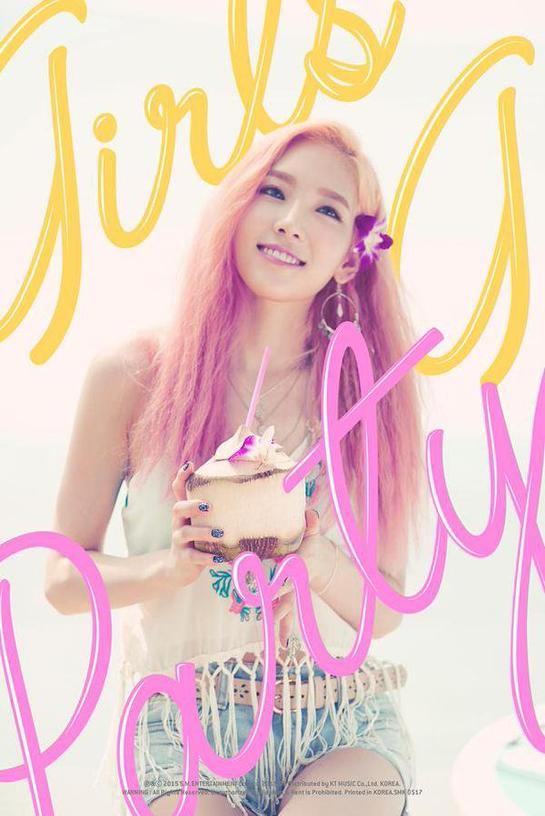 Girls' Generation 소녀시대_PARTY_Music Video #Monkey