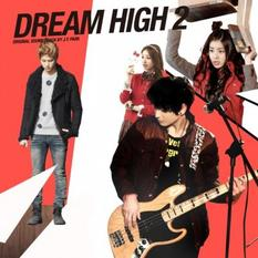 Dream High 2 OST / Jiyeon ~ Day after Day  (2012)