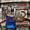 LRS - Lève Toi Du Milieu Feat Dh (Giz), Mickey Landsky, Tikis, Neon, Mc Flow, Karlos (Lm), Reza, Donced, Luts, Kamses, Mana, Bady Boy, Meh, Kx, Gibo (Armée 2 Citer), Moustou (Eclipse), Kendy & Miliano [ Produced By Mana & M.E.D South Beatmaker ]
