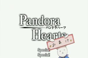 •Pandora Hearts•