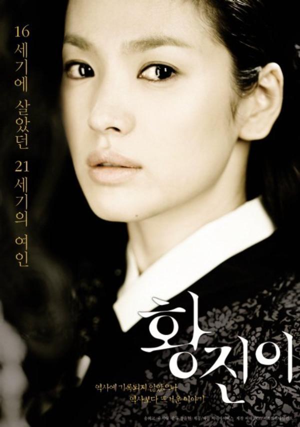 Hwang Jin Yi - Le film