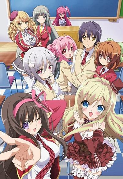 Noucome ( personnages )