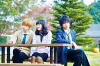 Drama  Kurosaki-kun no iinari nante naranai ( Black prince, white prince)