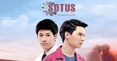 Drama Sotus : The series