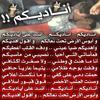 Onadikom - Marsel khalifa-