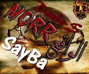 Maxi Wa9i3e MooR / Double-S - SAYBA - (2011)