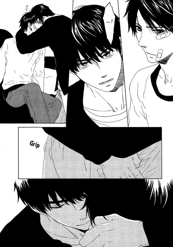 Scan yaoi:kago no uchi