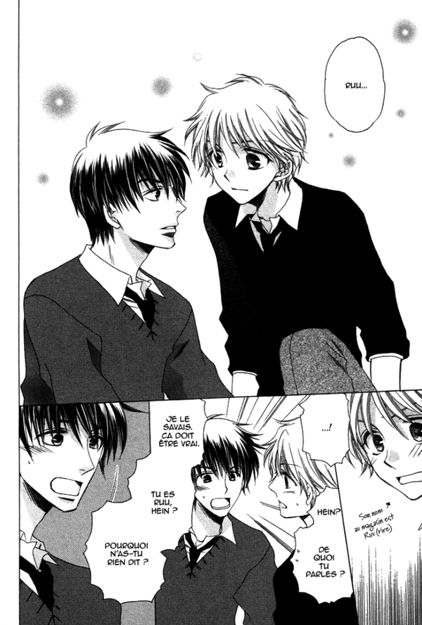 Scan yaoi:Take care of the master