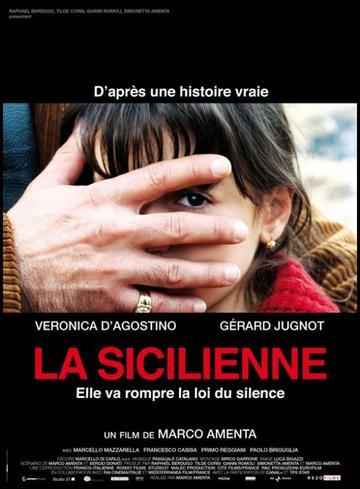 ▓ La sicilienne ▓