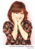 2ème Groupe Japonais: Smily's =D