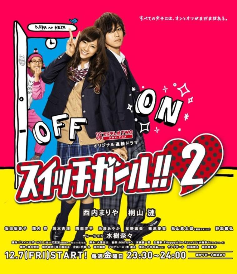 DRAMA :  Switch Girl Saison 2