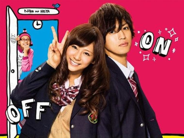 DRAMA :  Switch Girl Saison 1