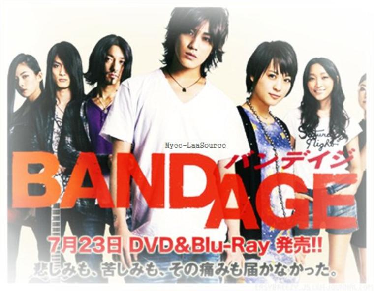 Film  : Bandage  ( bandeiji )