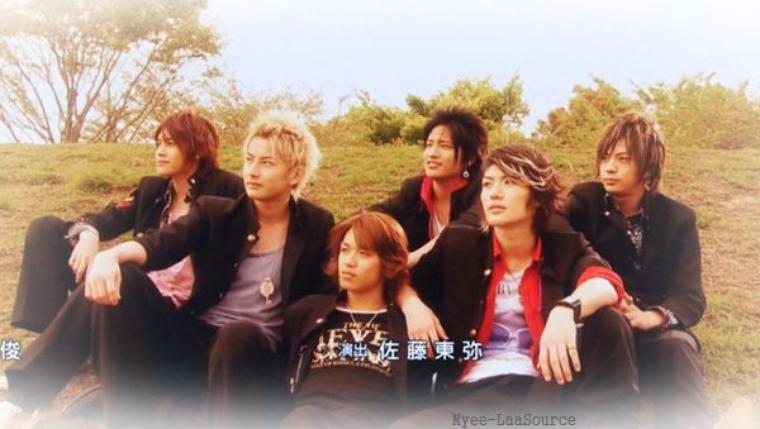 Drama : Gokusen 3