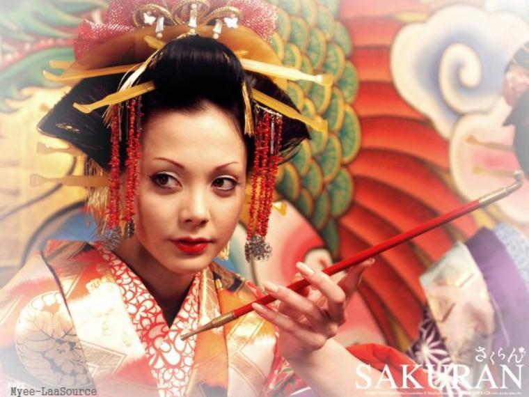 Film : Sakuran