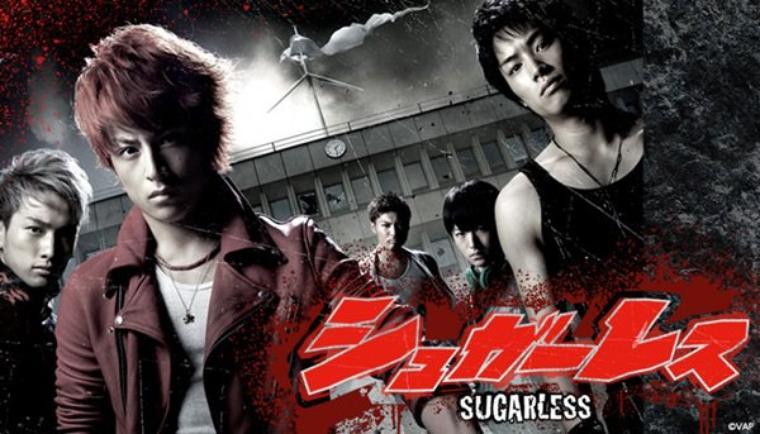Drama : Sugarless