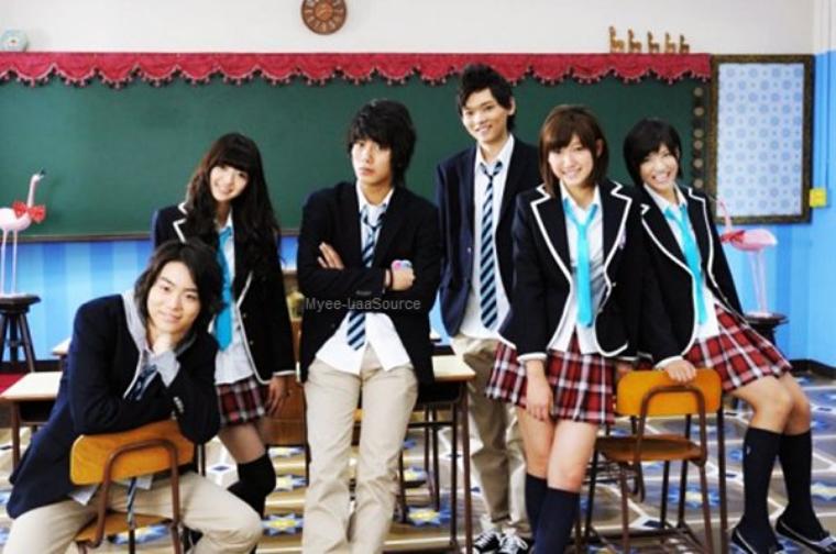 High school debut / Kôkô debut