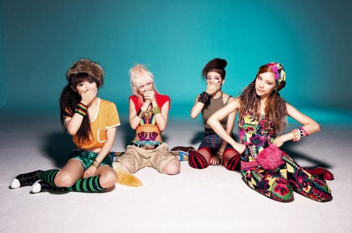 FANS FICTIONS / OS / MS : MISS A ✿