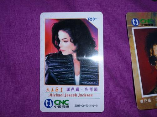 Cartes telephonique