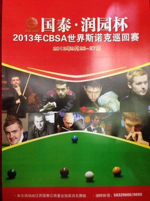 Asian Tour Event Two