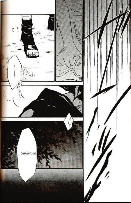 Doujin SasuSaku : Hide and Seek [suite 3]