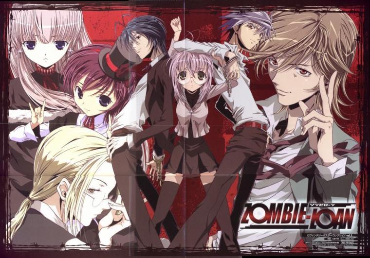 (Shonen) Zombie Loan