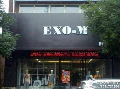 Kpop is everywhere (4) - Spécial EXO