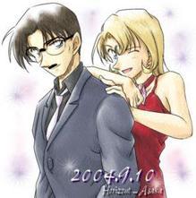 Yukiko & Yusaku Kudo