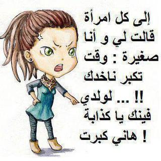where are you???????LOOL :p