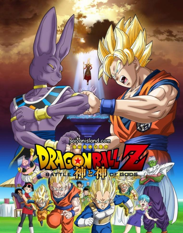 Dragon Ball Z - Battle of gods + Opening FLOW vers.