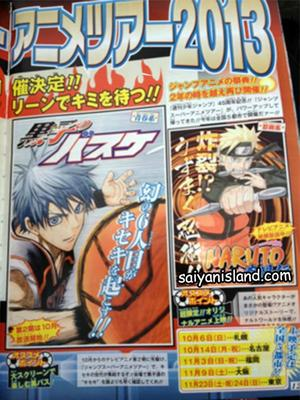 Jump Super Anime Tour 2013 - Spécial anime shippuden