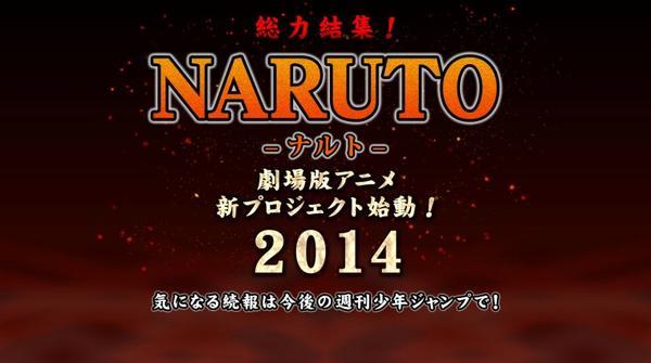 Jump Festa bientot... :D