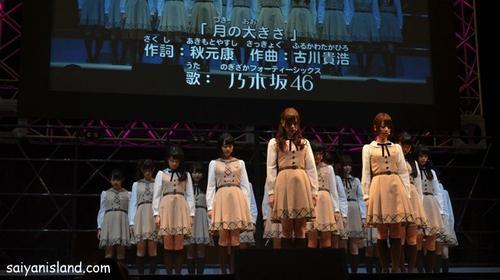 Interview MASASHI KISHIMOTO JUMP FESTA 2014