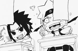 Naruto SD - Shippu Konoha Gakuen Den version