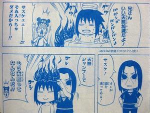 Naruto SD - Spécial Sasuke & Itachi *-*