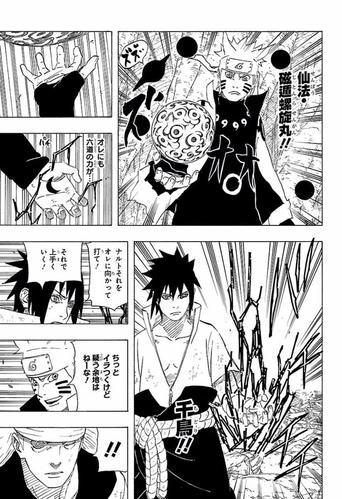 Naruto spoil 674 !!! *O* YAYAAAAAAIE !!!!!!!!!!!